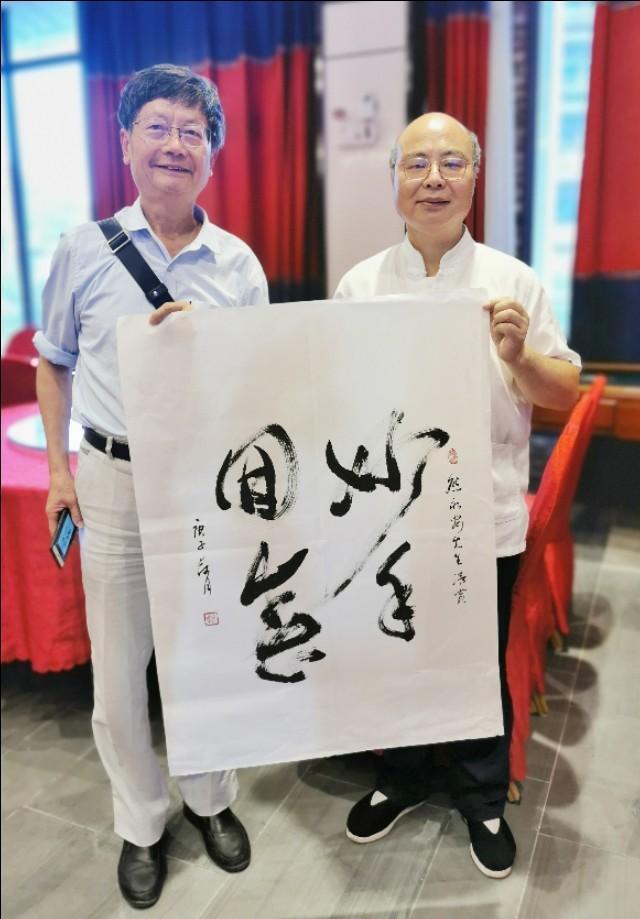 传统文化搭台  共话民族医学振兴