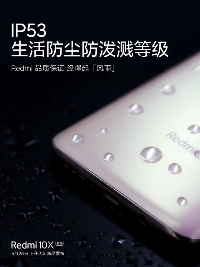 双面GG5玻璃+生活放泼溅!Redmi 10X又是一部品质小金刚