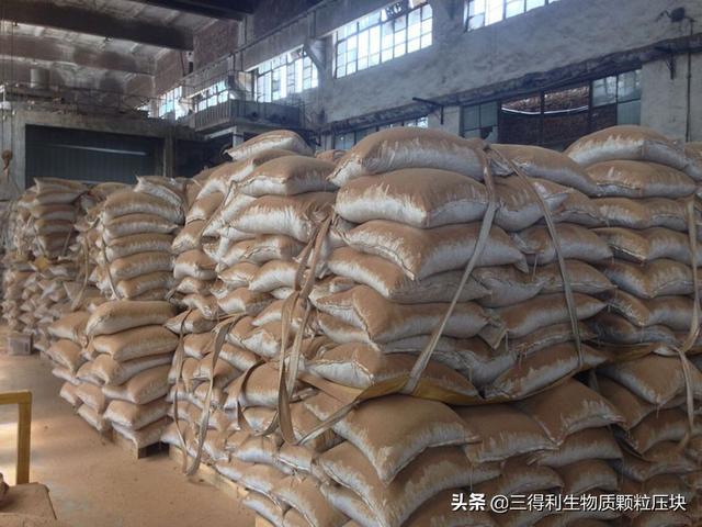 上海塑料颗粒储料仓设备加工 -莱德机械有限公司