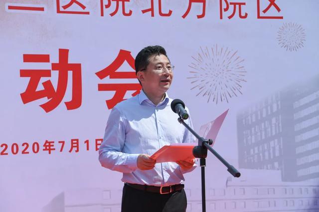 快讯 | 北京大学第三医院北方院区正式揭牌
