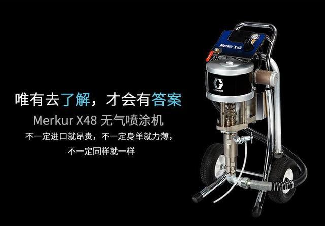 高压无气喷涂机工作原理及设备的简介_手机搜狐网