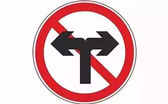 大连街头出现这俩交通标志 啥意思?-第2张图片