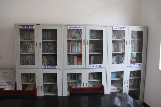 商南县人民检察院——结对帮扶共建农家书屋、携手同心共创文明家园