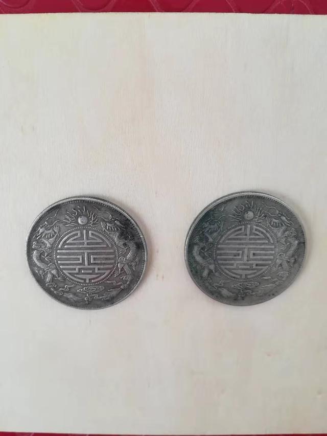 精品鉴赏--广东省造光绪元宝库平七钱二《双龙寿字币》