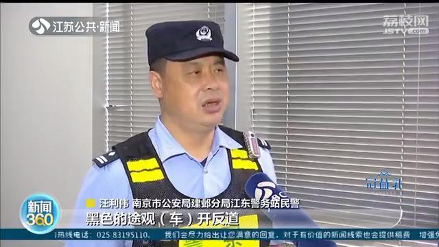 """""""热心市民""""为伤者拨打120 民警揭真相:他就是肇事逃逸者"""