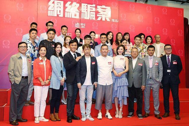 期待!TVB悬疑剧《迷网》即将播出,高海宁杨明将再度联手
