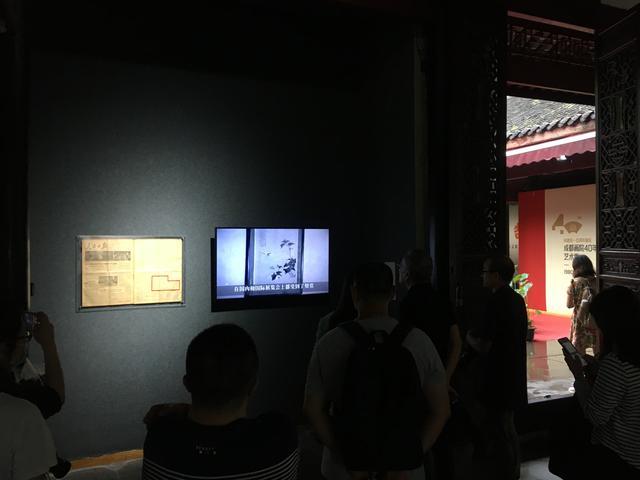 纪念朱佩君诞辰100周年艺术文献展开幕