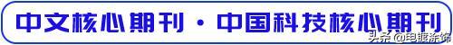 公告解读丨《广东省生态环境厅关于化工...公告》解读