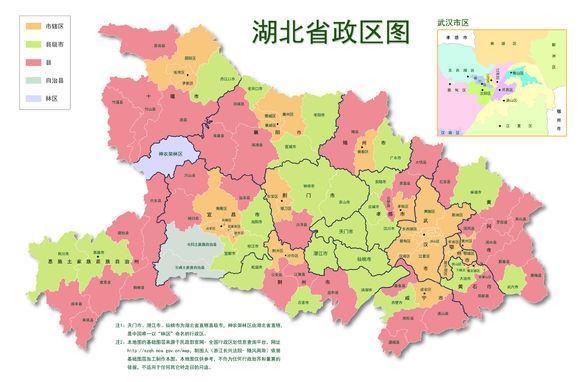 湖北省行政地圖