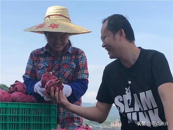 数字农业战略下,阿里老菜让王兴、黄铮忌惮?