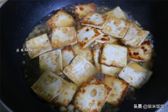 这两种食材是绝配,一香一鲜,简单一炒,比肉还好吃