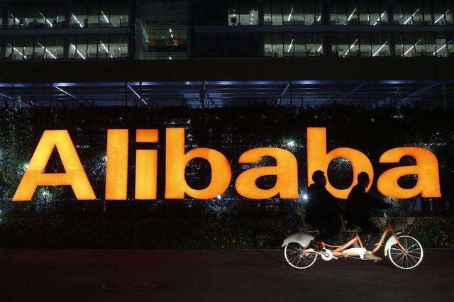 """估值指标遭市场低估,阿里巴巴""""价值天花板""""在哪?"""