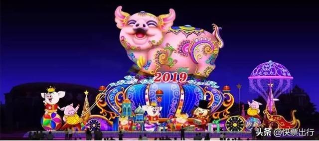 2019青秀山灯展
