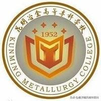 云南能源职业学院图片