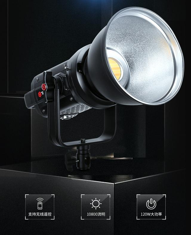 影视灯 led摄影影棚补光灯专业直播间灯光人物采访微电影聚光灯