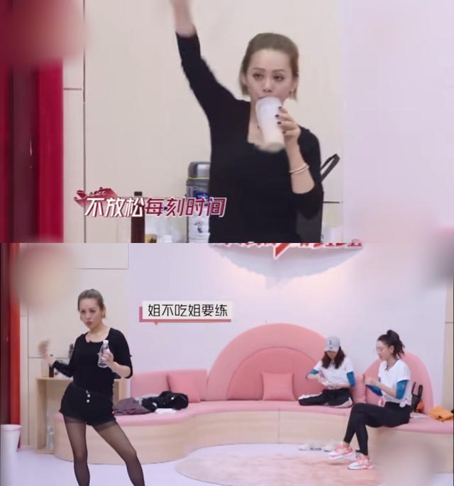 宁静为了练舞吃救心丸,省午餐时间记动作,让郑希怡秒变迷妹