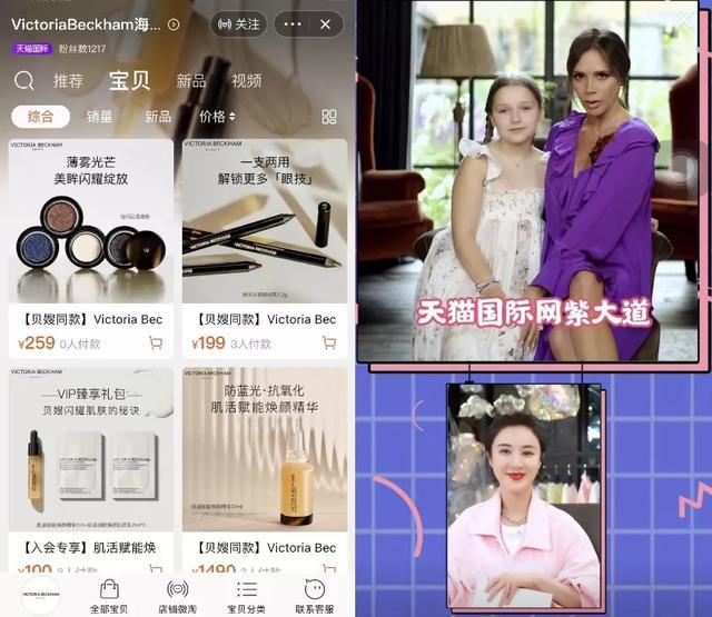 夫妻坐拥30亿,全家都是超级网红,世界上最让人羡慕的女人来中国开店了