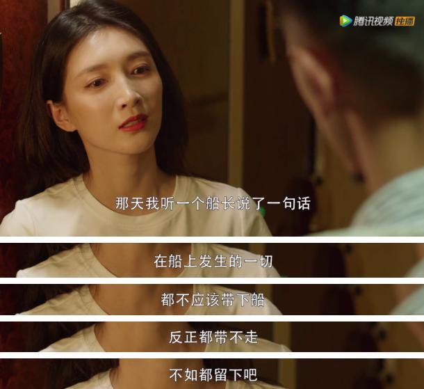 王漫妮告别了贵妇生活,拒绝了好男人,但成功抓住最后的救命草