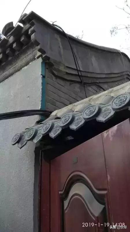 北京民宿66號院
