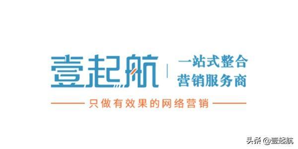 网站关键字优化步调[最新]- 豆丁网