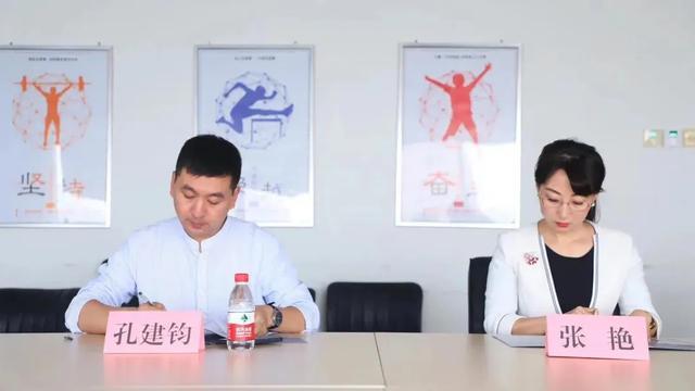 百沃律师事务所成功签约东营金红花科技法律顾问