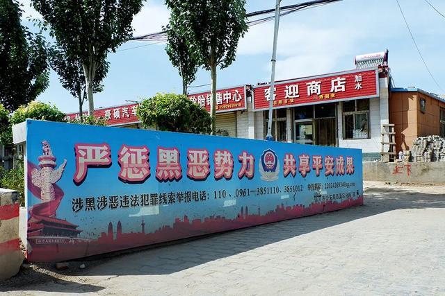 """自行挂牌、自封官职,宁夏西马银""""独立王国""""为何存在17年?"""
