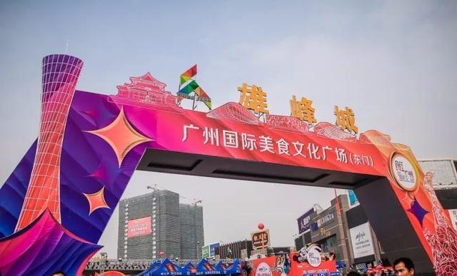 番禺钟村地铁站图片