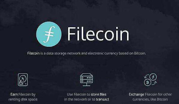 "IPFS-Filecoin 不容错过的""干货""区块链行业的姣姣者"