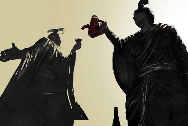 曾国藩――晚清名臣的高超心计和谋略