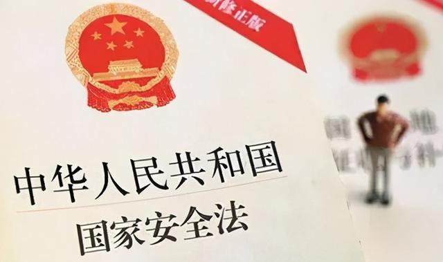 中国人的社会风气