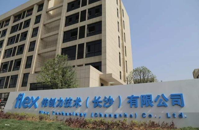 华为遭美打压,中国第一个跳出来支持美国的企业,如今无单可接