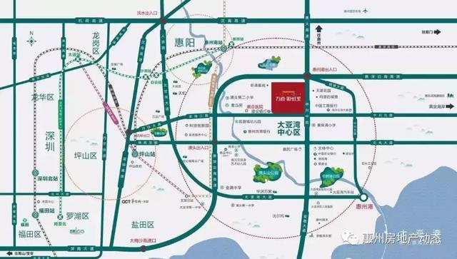 惠州大亚湾中心区 「方直·彩虹里」地处行政中心、体育公园