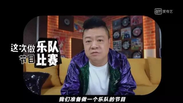 今年夏天最硬核的国产综艺,高晓松、张亚东甘当乐迷,千万人爱上