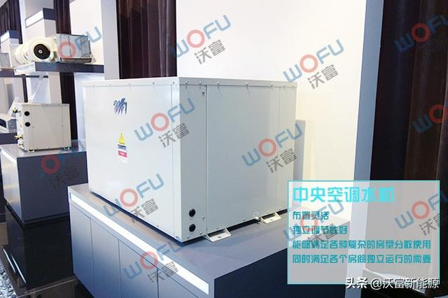 热泵空调系统