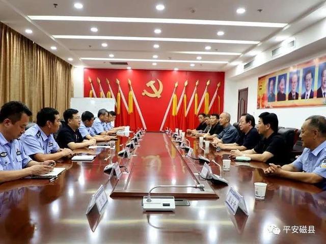 河北邯郸:磁县公安局 庆党生日齐聚首 发挥余热无止境