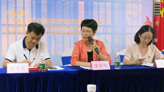 乡村振兴特色水果示范基地 党建农业科技融合