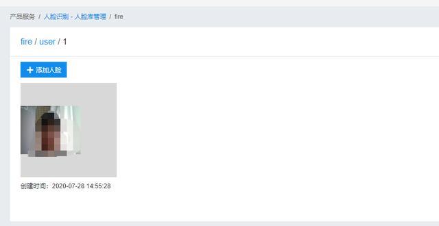 Java教程:PC人脸识别登录,竟然出乎意料的简单