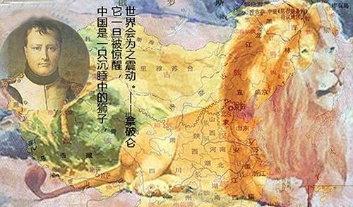 """拿破仑说过中国是""""睡狮"""",是真是假?"""