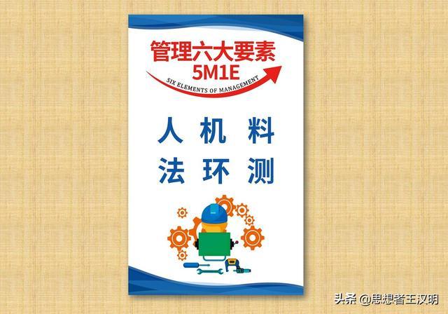 【企业标语牌图片】_企业标语牌图片大全/细节图_企... -中国网库