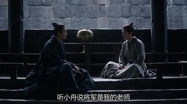 殷成大君和晋阳大君,九州缥缈录青阳大君骑马摔死,继铁皇之后又多了一个克爹的世子?
