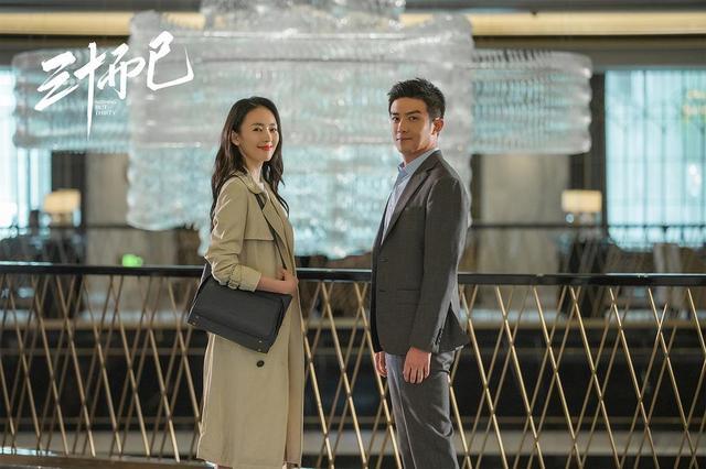 《三十而已》大结局:顾佳离婚,漫妮出国-第2张图片-IT新视野