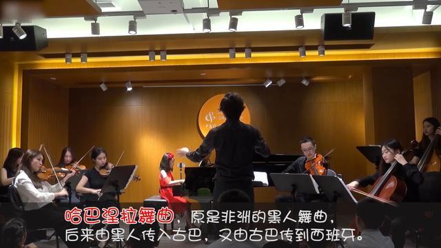 赵聪 - 哈巴涅拉舞曲在线试听,歌曲歌词免费下载 _ 酷狗音乐