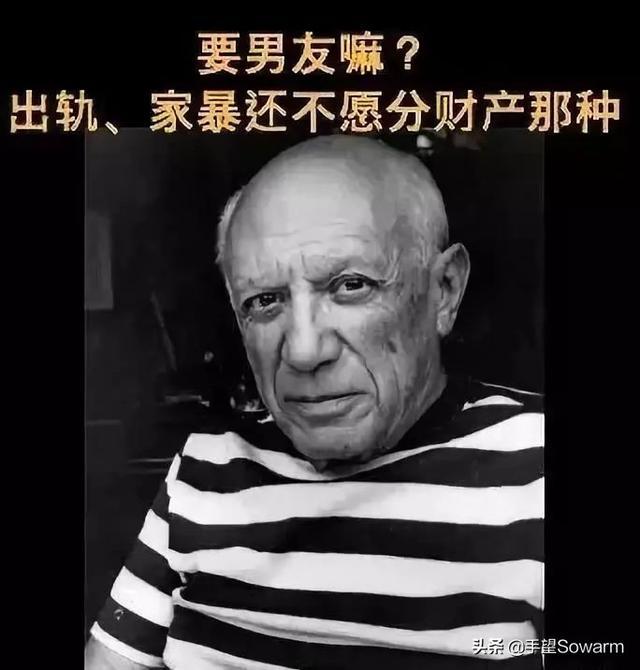 外国人或许觉得艺术可以突破道德,但我们中国人向来追求德艺双馨