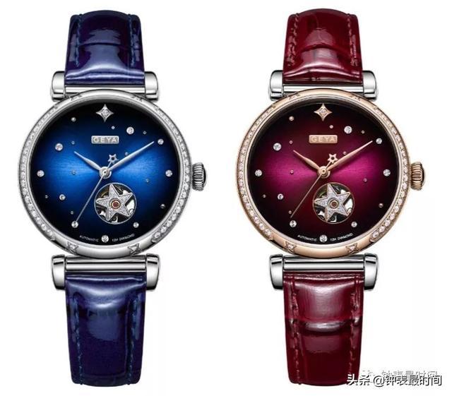 格雅属于什么档次手表