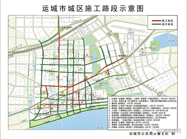 运城公安交警发布高考期间城区施工路段信息 提醒送考人员提前规划路线