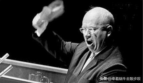 赫鲁晓夫在英国演讲破口大骂美国及英国,为何英国人欢呼鼓掌
