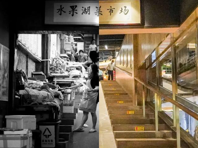 """""""你也在武汉水果湖菜市场吃过饭?拐子,老水果湖了吧。"""""""