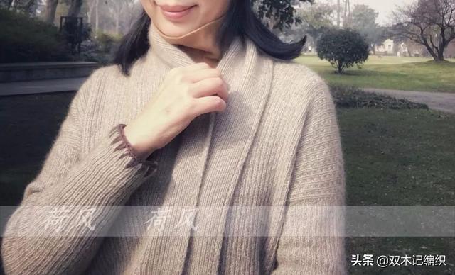 女士开衫毛衣编织图样
