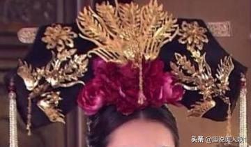 古代皇后头饰图片大全