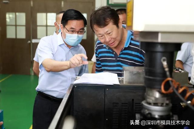 高要区委书记杨志带队赴深圳市模具技术学会开展模具产业建设调研